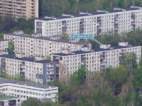Togliatti, Frunze st, house 41. Apartment house