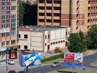 Тольятти, улица Фрунзе, дом 8Б. офисное здание