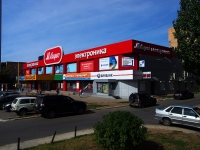 neighbour house: st. Frunze, house 6. shopping center М-видео