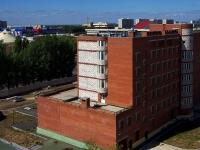 Тольятти, улица Фрунзе, дом 31А. офисное здание