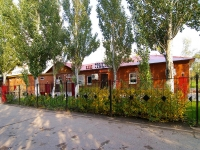 neighbour house: blvd. Tsvetnoy, house 9А. cafe / pub Трак­тир на Цвет­ном