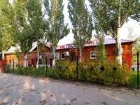 Тольятти, Цветной бульвар, дом 9А. кафе / бар Трактир на Цветном
