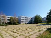 Тольятти, Цветной бульвар, дом 13. школа №82