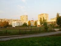 Togliatti, school №84, Tsvetnoy blvd, house 18