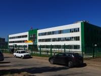 Тольятти, Цветной бульвар, дом 16. поликлиника