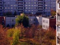 Тольятти, Цветной б-р, дом 24
