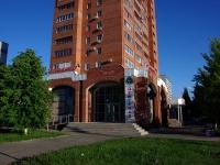 """Тольятти, Цветной бульвар, дом 1 с.1. торговый центр """"Прага"""""""