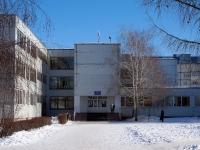 Тольятти, Цветной б-р, дом 13