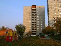 Тольятти, Цветной бульвар, дом 20. многоквартирный дом
