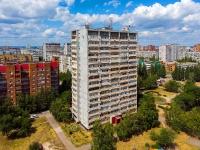 Тольятти, Цветной бульвар, дом 21. многоквартирный дом