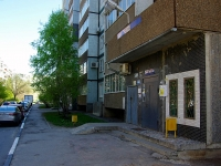 Togliatti, Tsvetnoy blvd, house 33. Apartment house