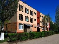 Тольятти, Цветной бульвар, дом 15. жилищно-комунальная контора
