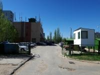 Тольятти, Цветной б-р, дом 15