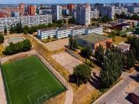 Togliatti, blvd Tsvetnoy, house 18. school