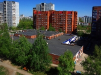 Togliatti, Tsvetnoy blvd, house 29А. multi-purpose building