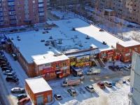 Тольятти, Цветной бульвар, дом 29А. многофункциональное здание