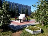 Togliatti, commemorative sign Победителям в ВОВTsvetnoy blvd, commemorative sign Победителям в ВОВ