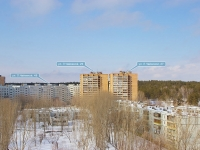 Togliatti, Chaykinoy st, house 29. Apartment house