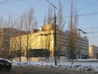 Togliatti, Chaykinoy st, house 65. theatre