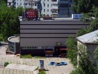 Тольятти, улица Лизы Чайкиной, дом 65. театр