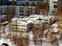 """Тольятти, детский сад №135 """"Рябинка"""", улица Лизы Чайкиной, дом 60"""
