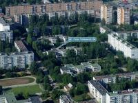 """Тольятти, прогимназия №132 """"Альтаир"""", улица Лизы Чайкиной, дом 64"""