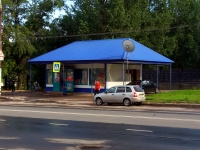 Тольятти, улица Лизы Чайкиной, дом 28Б. магазин