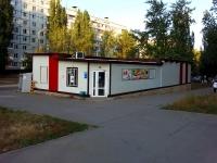 Тольятти, улица Лизы Чайкиной, дом 26А. магазин