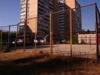 Тольятти, улица Лизы Чайкиной. спортивная площадка