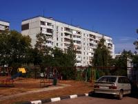 Тольятти, улица Лизы Чайкиной, дом 21. многоквартирный дом