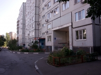 Togliatti, Chaykinoy st, house 23. Apartment house