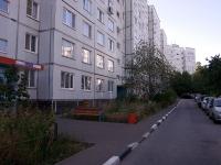 Тольятти, улица Лизы Чайкиной, дом 23. многоквартирный дом