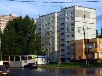 Тольятти, улица Лизы Чайкиной, дом 26. многоквартирный дом