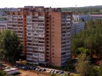 Тольятти, улица Лизы Чайкиной, дом 27. многоквартирный дом