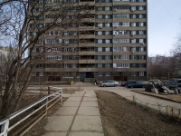 Togliatti, Chaykinoy st, house 28. Apartment house