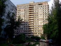 Togliatti, Chaykinoy st, house 28. Apartment house
