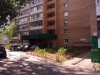 Тольятти, улица Лизы Чайкиной, дом 29. многоквартирный дом