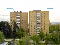 Togliatti, Chaykinoy st, house 33. Apartment house