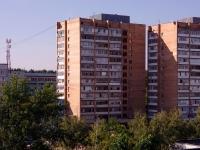 Тольятти, улица Лизы Чайкиной, дом 35. многоквартирный дом