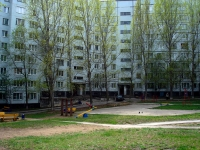 Togliatti, Chaykinoy st, house 39. Apartment house