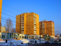 Togliatti, Chaykinoy st, house 43А. Apartment house