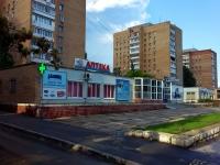 Togliatti, Chaykinoy st, house 43. Apartment house