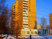 陶里亚蒂市, Chaykinoy st, 房屋 43. 公寓楼