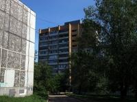 Тольятти, улица Лизы Чайкиной, дом 61А. многоквартирный дом