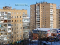 Togliatti, Chaykinoy st, house 69. Apartment house