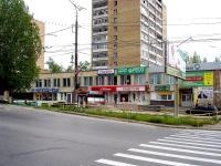 Togliatti, Chaykinoy st, house 71А. multi-purpose building