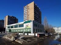 Тольятти, улица Лизы Чайкиной, дом 79. многоквартирный дом