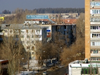Togliatti, Chaykinoy st, house 81. Apartment house
