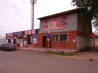 Тольятти, улица Чапаева, дом 55. магазин