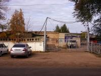 Togliatti, st Chapaev, house 82. multi-purpose building